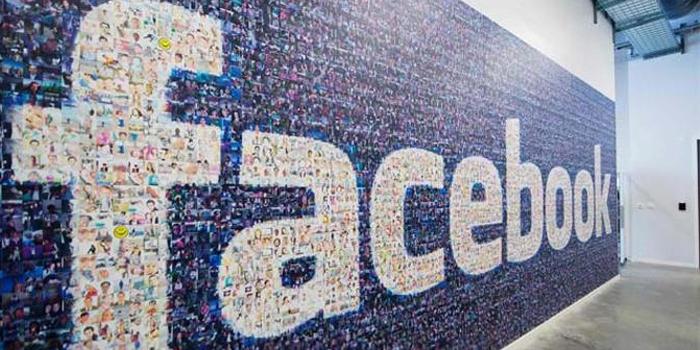 Facebook'un geliri yüzde 70 arttı