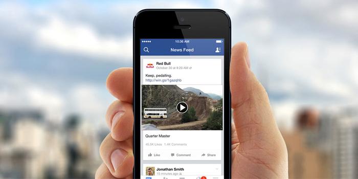 Facebook'tan altı saniyelik reklam hamlesi