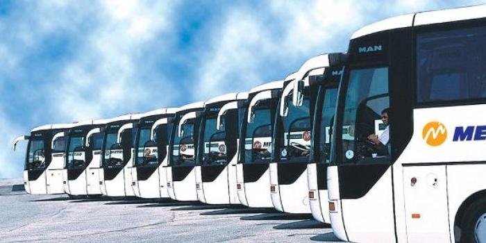 Metro Turizm'den istifa açıklaması
