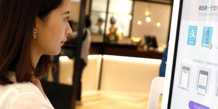 KFC gülümseyerek ödeme yöntemine Çin'de başladı