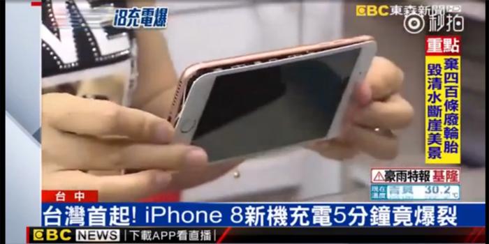 iPhone 8 Plus şarj sırasında ikiye ayrıldı!