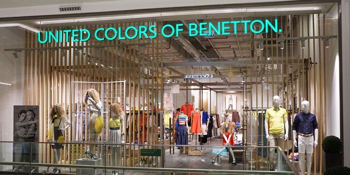 """United Colors of Benetton """"Salt İletişim"""" dedi"""