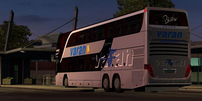 Varan'ın efsane markası icradan satılacak