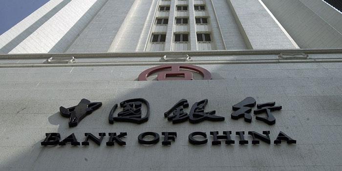 Çinli dev banka resmen Türkiye'de