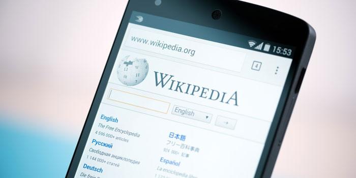 BTK'dan Wikipedia'yla ilgili beklenen açıklama geldi