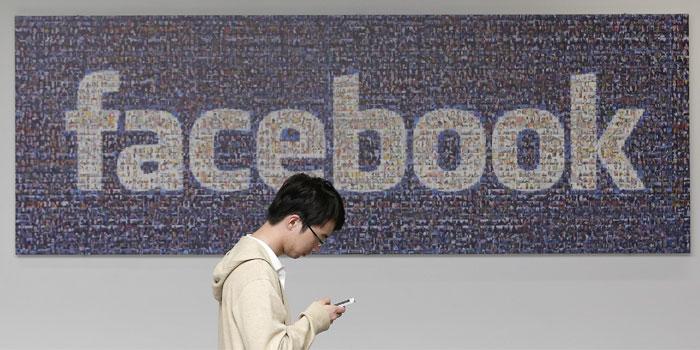 Facebook yeni bir zaman birimi geliştirdi