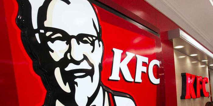 """KFC'den rakibi McDonald's'a """"nükleer düğme"""" göndermesi"""