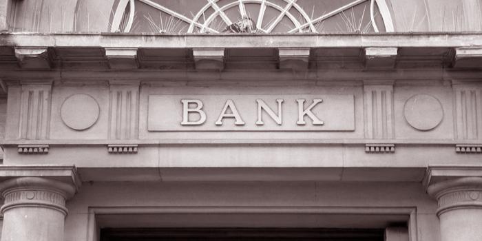 2017'nin en değerli bankaları açıklandı