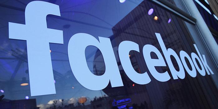Facebook, gençlik portalını duyurdu