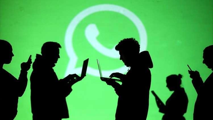 Türkiye'de haberler sosyal ağlardan çok Whatsapp'tan paylaşılıyor