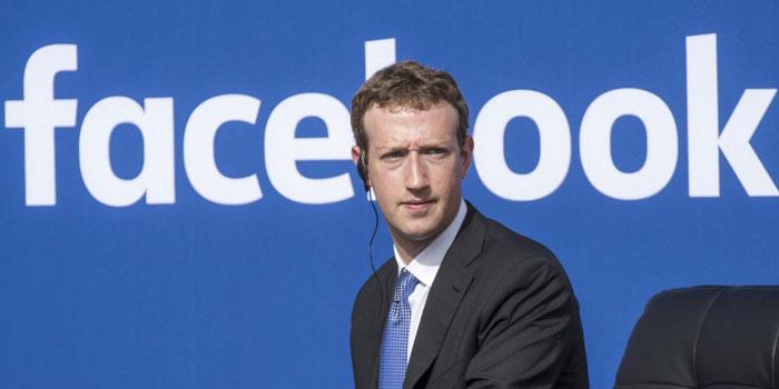 Facebook'un beklenmedik kaybı