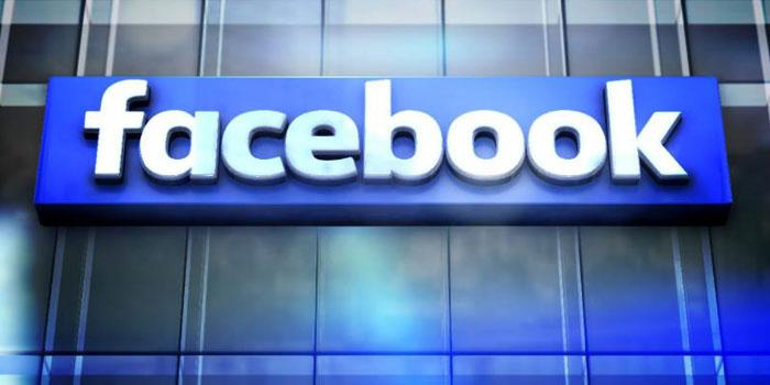 """Facebook'ta """"viral""""in yükselişi"""