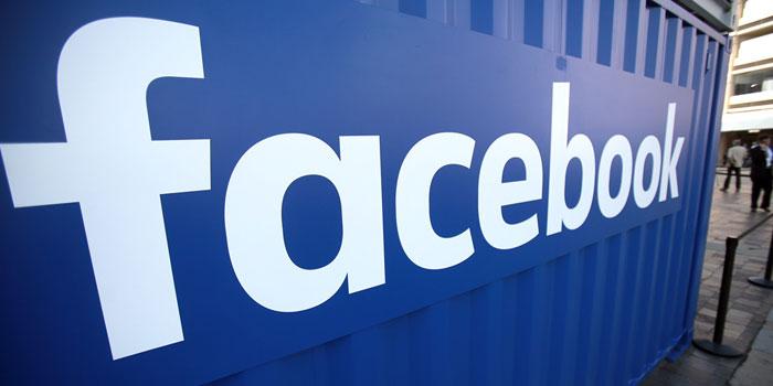 Facebook hisseleri beşte bir oranında değer kaybetti