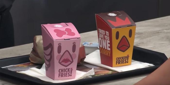 Burger King kadınlardan ekstra ücret isterse…