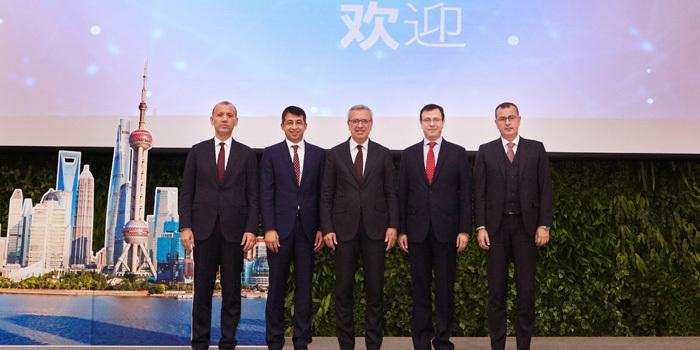 İş Bankası Çin'de inovasyon merkezi açtı