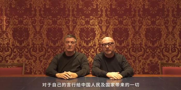 """Dolce&Gabbana kurucularından özür videosu: """"Bütün Çinlilerden af diliyoruz"""""""