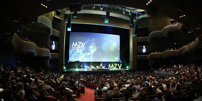 MZV Gençlik Zirvesi 25 Kasım'da başlıyor