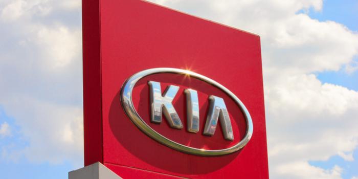 KIA'nın yeni iletişim ajansı belli oldu