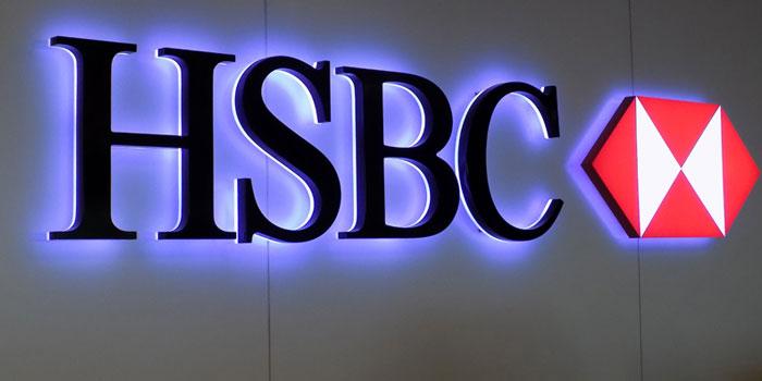 HSBC'den yeni marka müziği