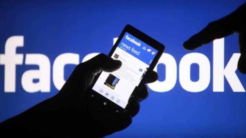 Facebook kullanıcı şifrelerini sakladığını itiraf etti