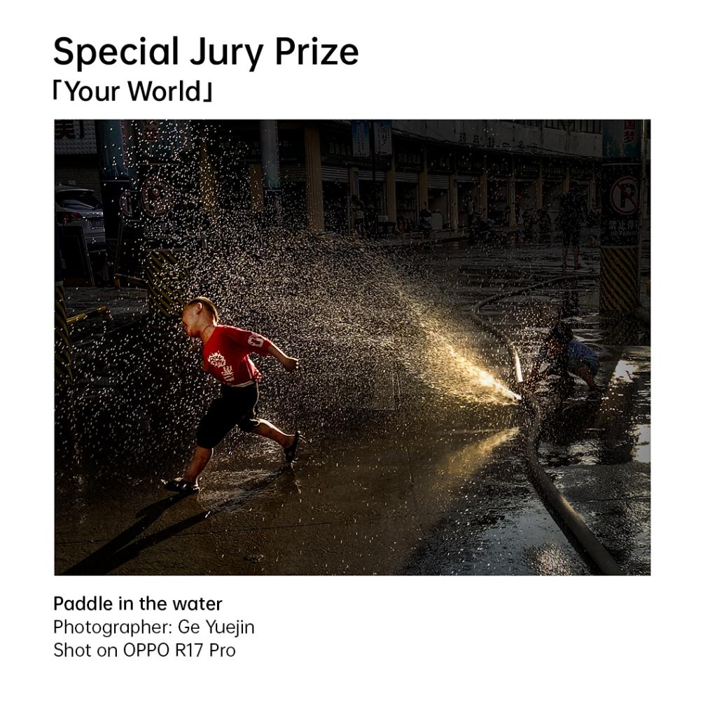 OPPO Fotoğraf Ödülleri sonuçlandı