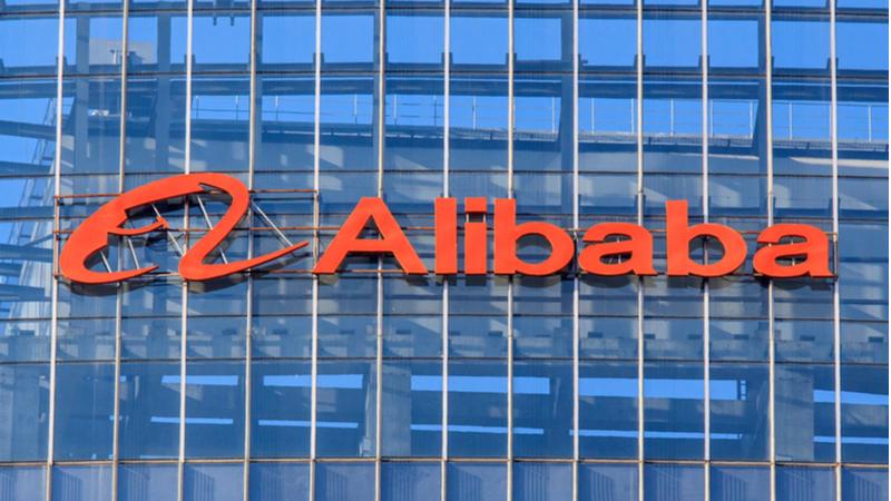 Alibaba'dan Bekarlar Günü'nde 38 milyar dolarlık satış rekoru