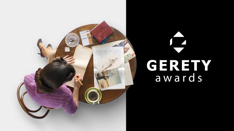 Gerety Awards Yılın Ajansı'nı ve Network'ünü açıkladı
