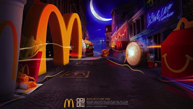 McDonald's Ramazan ayını sandviçleriyle aydınlatmayı hedefliyor