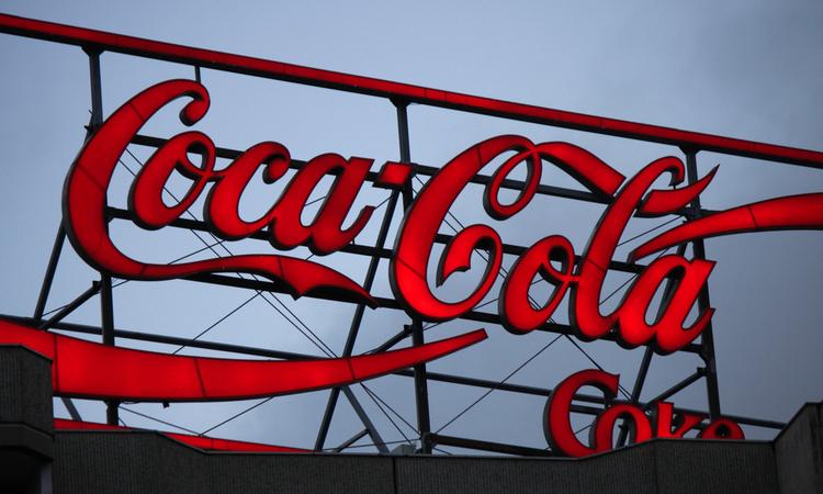 Coca-Cola'dan yeme-içme sektörüne destek