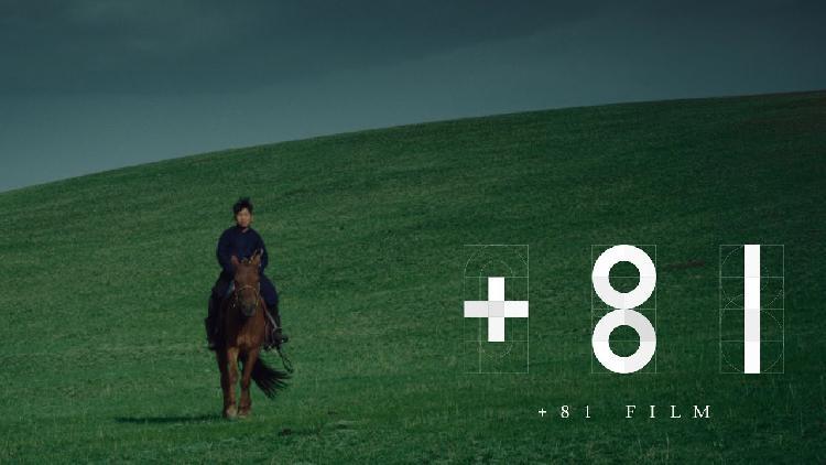 Salgın hakkında, salgına rağmen çekilen film: +81FILM