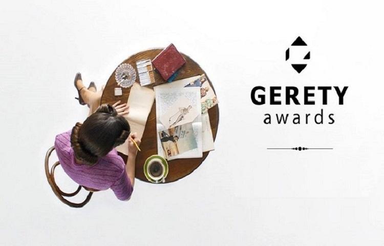 Gerety Awards 2021 başvuruları başladı!