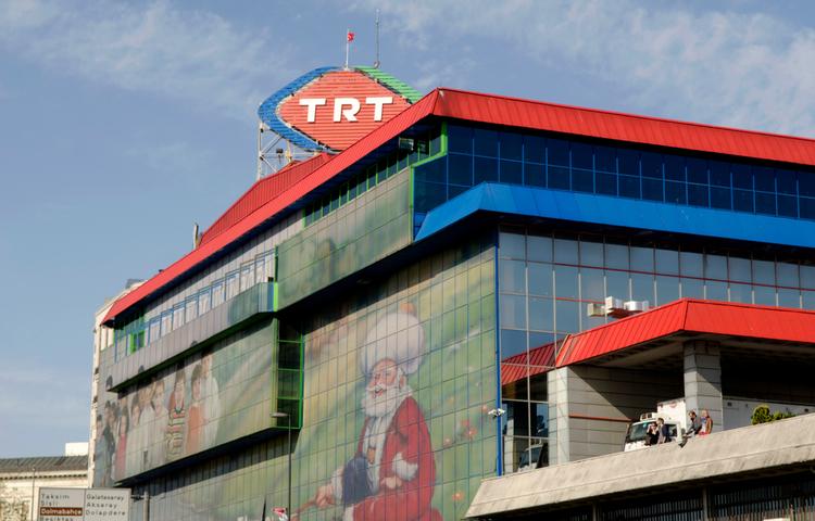TRT kanalları logolarını yeniledi!