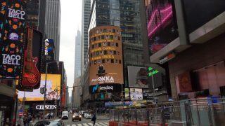 New York'tan bir havadis: Arzum Okka Times Square'da!