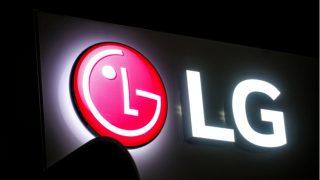 Bir dönemin sonu: LG telefon üretimini sonlandırıyor!
