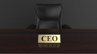CEO'ların ofise dönmek için şartı var!