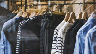 Giyim sektörünün en değerli 50 markası açıklandı!