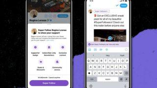 """Twitter'ın """"Super Follow"""" özelliği hakkındaki detaylar belli oldu"""