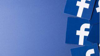 Facebook'tan kavgalara yapay zeka müdahalesi!