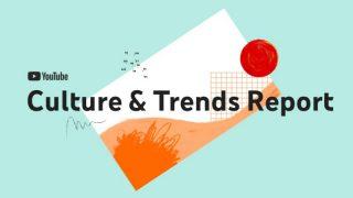 Youtube kültür trendleri raporu