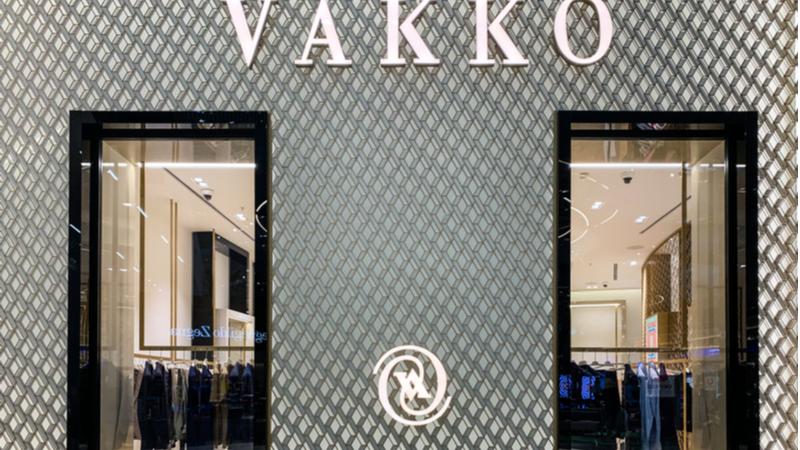 Vakko'dan yeni açıklama