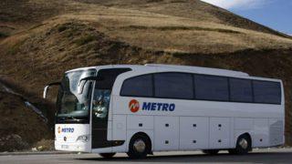 Bir Metro Turizm krizi daha: Kaçak mülteci mi taşıyor?