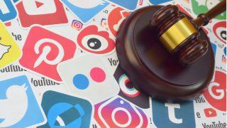 Sosyal medya düzenlemesine birinci ağızdan açıklık getirildi!