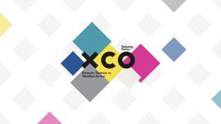 XCO'21: Departmanlar Arası En Büyük Mücadele: Yarıştan İş Birliğine