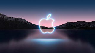 Apple etkinliğinde neler tanıtılacak? iPhone 13 ve dahası...