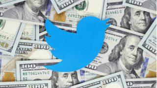 Twitter, kullanıcıları için yeni gelir modelini hayata geçirdi!