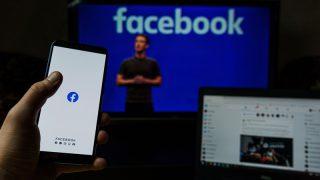 Facebook'un ismi değişiyor - Yeni isim ne olacak?